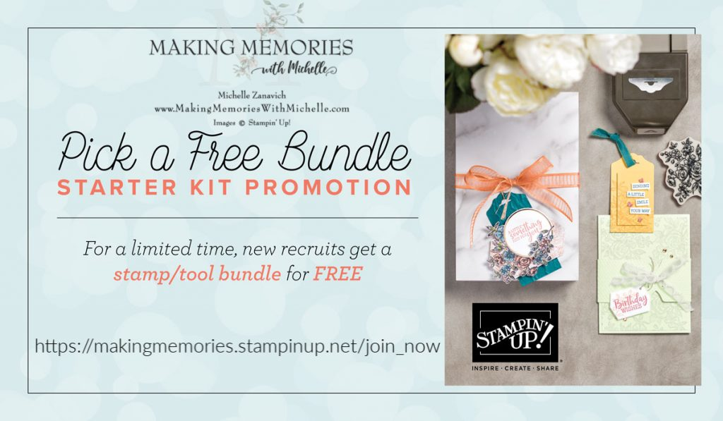 Making Memories with Michelle Free Bundle